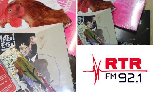 Donate in May - Show your love for local community radio and support for RTRFM 92.1!!!