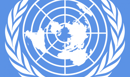 Australia and the United Nations