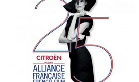 Alliance Francaise Film Festival
