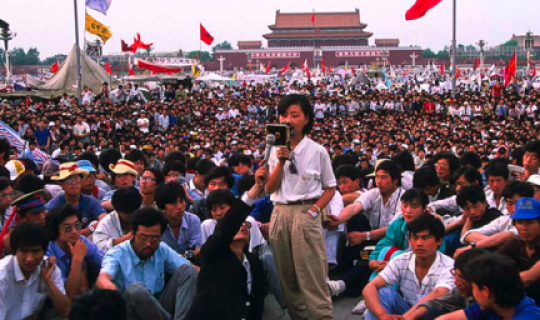 Tiananmen Square 25 Years Ago