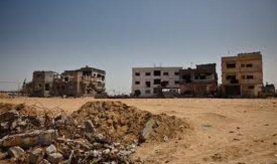 Ongoing Gaza