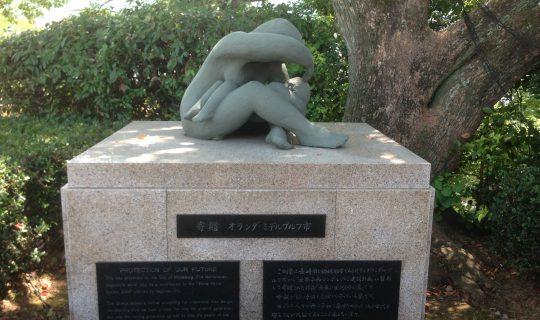 Understorey: Nagasaki- The Atomic Afterthought