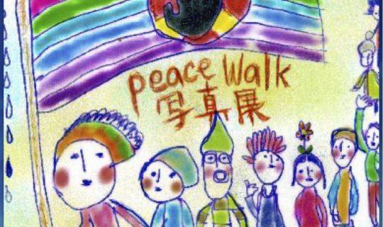 Understorey: Global Walk Together