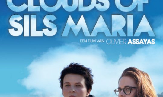 Movie Squad: Clouds of Sils Maria & Unfriended