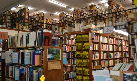 The Demise of Book Stores