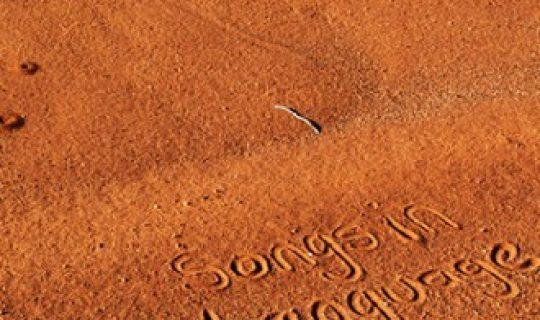 Sounds & Stories of the Pilbara