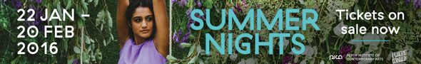 Summer Nights RTRFM Banner