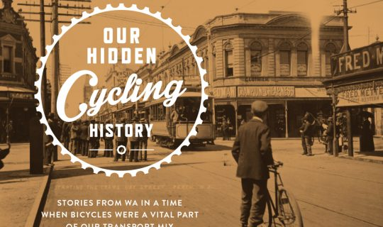 Our Hidden Cycling History