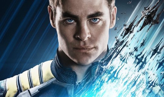 Movie Squad: Star Trek Beyond & Love and Friendship