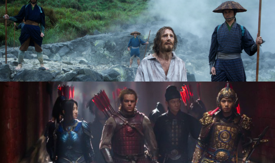 Movie Squad: Silence & The Great Wall