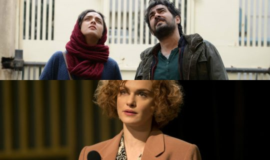 Movie Squad: The Salesman & Denial