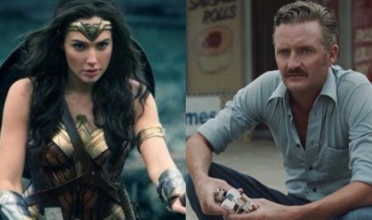Movie Squad: Wonder Woman+Hounds Of Love