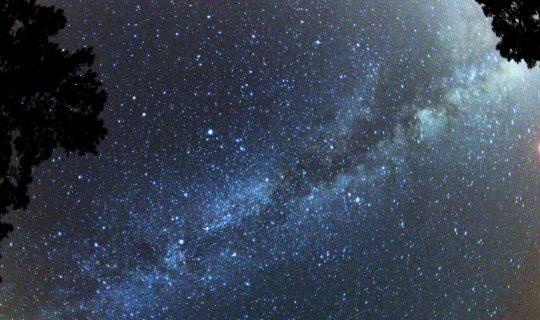 NAIDOC WEEK: Indigenous Astronomy