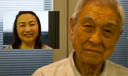 Understorey: Avoiding Hiroshima