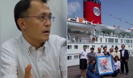Understorey: Peace Boat Hibakusha Project