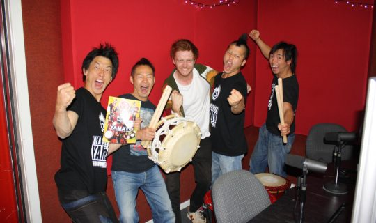 Yamato Bang The Drums