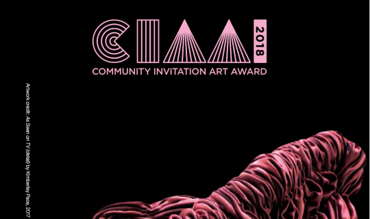 Community Invitation Art Awards