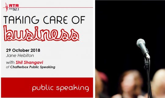 Taking Care of Business: public speaking with Shil Shangavi