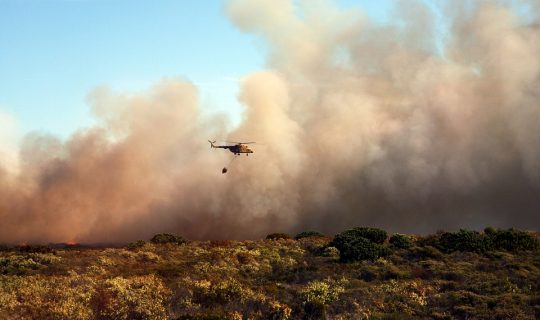 Bushfire Smoke Hazards