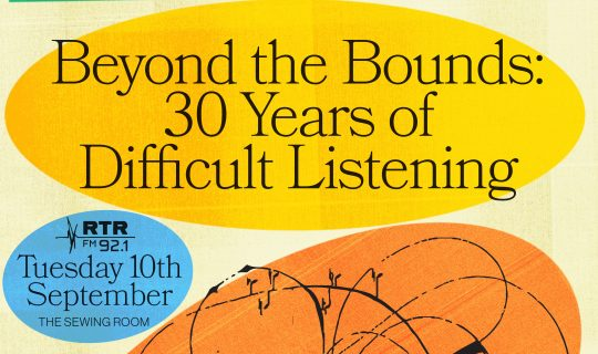 Beyond the Bounds on Breakfast