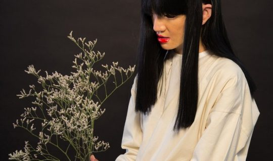 RTRFM Feature Album: Sui Zhen