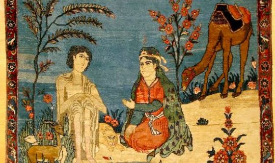 Layla Majnun: The Romeo & Juliet of The East