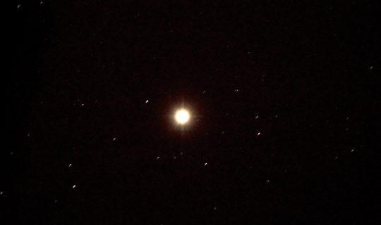 Say Hello to Betelgeuse