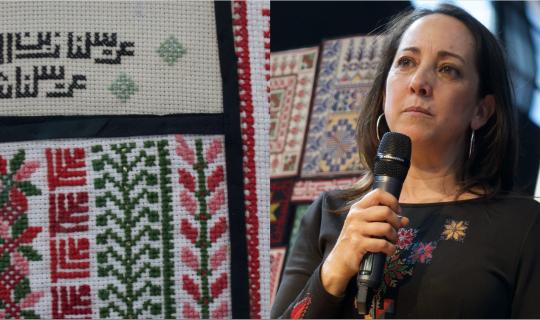 Understorey: Palestinian Threads