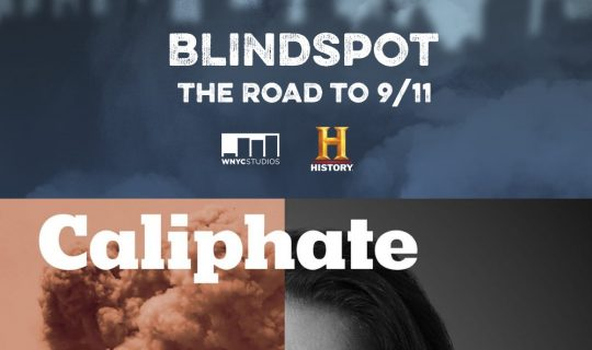 Pick A Pod: Blindspot: The Road to 9/11 & Caliphate (Ep 8)